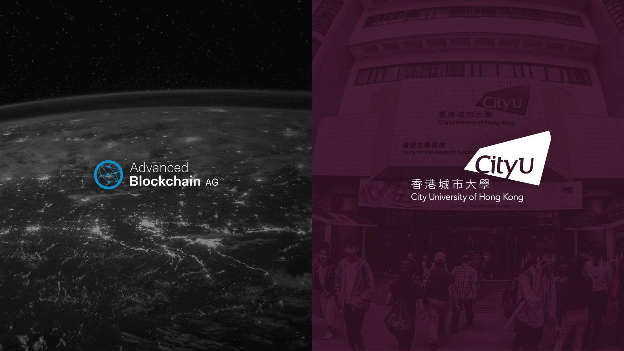Advanced  Blockchain AG announces collaboration with City University of Hong Kong